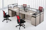 precio de fábrica cuatro grupos de la partición de la Oficina de aluminio de la estación de trabajo (SZ-WST655)