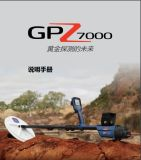 Detector de Metais 7000 Gpz para caçar tesouros de ouro subterrânea