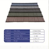 Soncap Certificated Wooden Colorful Stone Coated Metal Roofing Tile