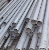 Tubo/tubo della lega di numero N06022 Hastelloy C22 di Uns