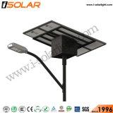 Isolar単一アームLEDランプの太陽街灯