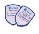 El logotipo de parches de tela tejida con costuras en/hierro en la parte posterior para la Bolsa/Ropa y calzado