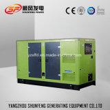 generatore diesel silenzioso di energia elettrica di 50kw Doosan con il baldacchino insonorizzato