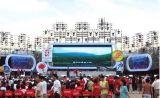 Économies d'énergie P15 Outdoor plein écran du panneau LED de couleur