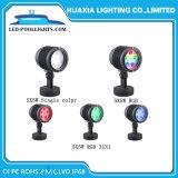 prato inglese dell'indicatore luminoso LED del giardino di 15W LED ed indicatore luminoso di paesaggio (HX-HFL105-15W)