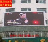P5 de haute qualité à l'extérieur de l'écran vidéo LED mur / Affichage du panneau à LED RVB pour la publicité