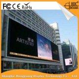 La publicité du panneau polychrome extérieur de l'Afficheur LED P16