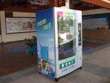 大きい容量の冷たいDrinks&Snacksのコンボの自動販売機