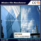 사려깊은 필름, Windows 필름 사려깊은 태양 Windows 필름 건물