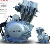 Puissance du moteur de moto (150 KING)