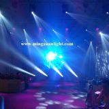 Sharpy 330W Moving Head Beam 15r