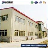 Edificio de acero prefabricado de la H-Sección de Glavanzed para el almacén (almacén de la estructura de acero)