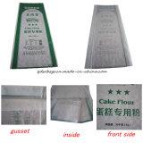 중국은 플레스틱 포장 PP에 의하여 길쌈된 가루/밥/밀 부대를 만들었다