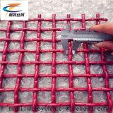 Haute qualité et prix bon marché sertie de Wire Mesh