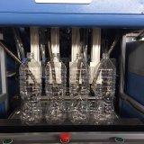 機械水差しの成形機を作るペットプラスチックびん