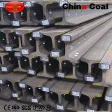 鉄道の鋼鉄柵ライト柵、重い柵、クレーン柵