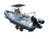 Aqualand 21feet 6.5mの肋骨のモーターボートか堅く膨脹可能なダイビングのボート(RIB650B)