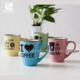 Porcelana de China da promoção próprios caneca do presente do projeto