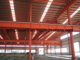 Edificio de la estructura de acero Wokshop de Xgz, del almacén y de la estructura de acero (XGZ-339)
