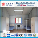 전 Fabricate School Accommodation 또는 Dormitory/Lodging House