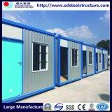공장 직매는 판매를 위해 화물 컨테이너 홈을 이용했다