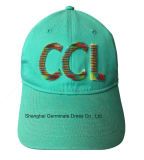 歯ブラシの刺繍(LY117)が付いている方法野球帽