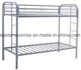 아이 가구 침실 안전한 금속 강철 2단 침대