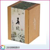 선물 또는 초콜렛 또는 차 또는 사탕 (xc-1-079)를 위한 엄밀한 서류상 포장 상자