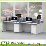 方法デザイン4シートのオフィスのベンチの現代オフィスワークステーション