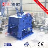 China-Datenbahn-Stein gebrochene gewinnenzerkleinerungsmaschine-Prallmühle mit ISO