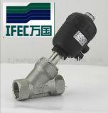 압축 공기를 넣은 각 시트 벨브 (IFEC-JZ100001)