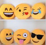 L'oreiller Emoji le plus récent de 2016