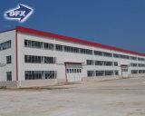 軽い鋼鉄構築デザインプレハブの大きいスパンの鉄骨構造の研修会