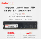 Kingspec DDR4 2400 1.2V 8GBの登録DIMMキー項目