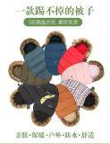 Liebster Baby-Schlaf-Beutel und Baby-Spaziergänger-Beutel 2-24month Using
