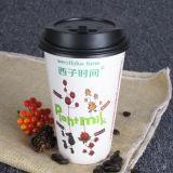 Персонализированная Takeaway бумажная кофейная чашка 16oz с крышками