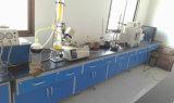 高品質のクランベリーのエキス、アントシアニジン25%