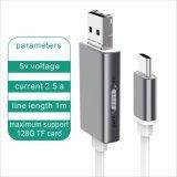 iPhone, 인조 인간 Samsung를 위한 OTG 차 U 디스크 USB 케이블
