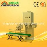 パッキング機械の重量を量る10-50kg微粒の穀物のシード