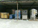 5kg de tratamiento de aguas industriales de gran generador de ozono