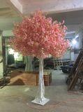 بالجملة اصطناعيّة داخليّة حريري لون قرنفل يزهر كرز زهرة شجرة