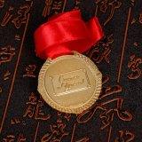 De Glanzende Holle uit Lopende Gouden Medaille van de douane