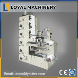 自動5つのカラークラフト紙ロールプリンター機械装置