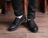 Корова кожаный Derby обувает ботинки официально платья Mens черные