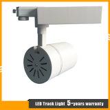 백색 까만 알루미늄 주거 15W/20W/30W/40W 옥수수 속 LED 궤도 램프