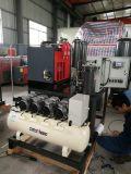 Малая очищенность 93% генератора 1nm3/H кислорода компакта скида
