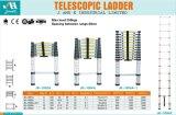 고품질 2.6m 망원경 사다리 (JK-1002A)