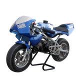 소형 자전거 (MX-208)