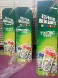 Supermercado beber cerveza de promoción de la botella de jugo de metal duradero Expositor de suelo estantería