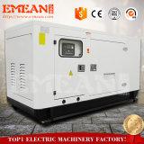 звукоизоляционный тепловозный генератор 40kw с Deutz Gfs-D40 для сбывания